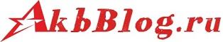 AKBBlog.ru — справочник по аккумуляторам и альтернативной энергии